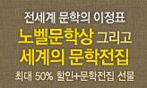 2014 �뺧���л� ���� ������ ��������(�뺧���л� �����۰��� �������� ����. �ִ� 50%+���� ����)