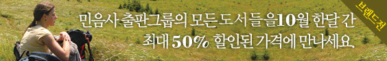 �������� �ܵ�! ������ �귣����(10�� �Ѵ�! ������ ���ǵ��� �ִ� 50% ����)