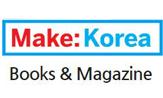 Make: 도서모음전(직접 만든 프로젝트를 서로 공개하고 체험해볼 수 있는 메이커들의 DIY 축제!)