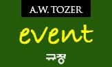 규장 AW토저 시리즈(토저책 전권) 이벤트(댓글 북로그 회원 리뷰 작성 추첨 기프티콘 또는 규장도서 증정)
