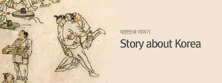 Story About Korea