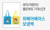 유아/어린이/좋은부모 4월 기대신간(행사도서 2만원 이상 구매시 보냉백 증정)