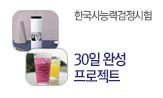 2018 한국사능력검정시험 대비 (6종 사은품 증정 )