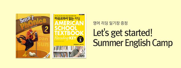 Let's get started! Summer English Camp