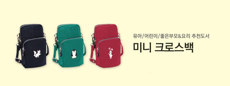 2018 8-9월유아/어린이/좋은부모 추천도서
