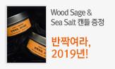 취미 실용 베스트 X 반짝여라 2019년(이벤트 대상 도서 포함 구매시 틴캔들 증정)