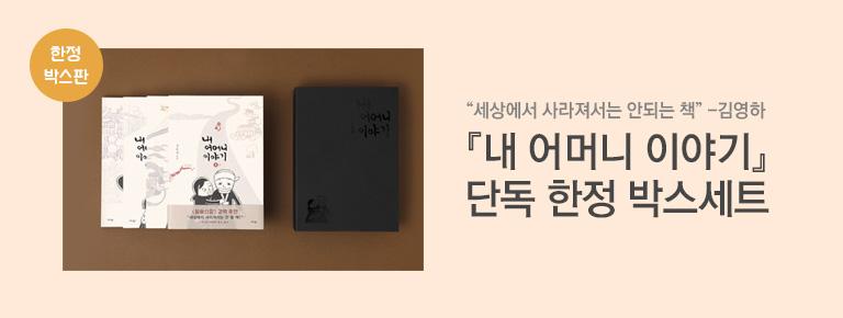 김영하 추천