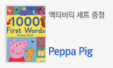 Learn your ABC's with Peppa Pig!(페파피그 액티비티 세트 증정(2권 이상))