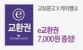 초보부자 X 케이뱅크(이벤트 소문만 내도 400만원 상당 경품 추첨!)