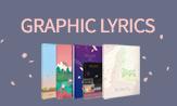 방탄소년단의 노랫말, 일러스트를 만나다 (Graphic Lyrics)