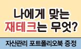 [길벗]2020 제테크서 브랜드전(행사도서 구매시, '자산관리 포트폴리오북' 선택(포인트 차감))