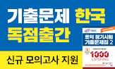 YBM <ETS 기출시리즈> 모의고사 이벤트(실전 모의고사 1회분(추가결제시, 제휴몰 제외)  )