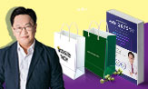 <존리의 금융문맹 탈출>  쇼핑백 이벤트(행사도서 구매시, 부자 쇼핑백' 선택(포인트차감))