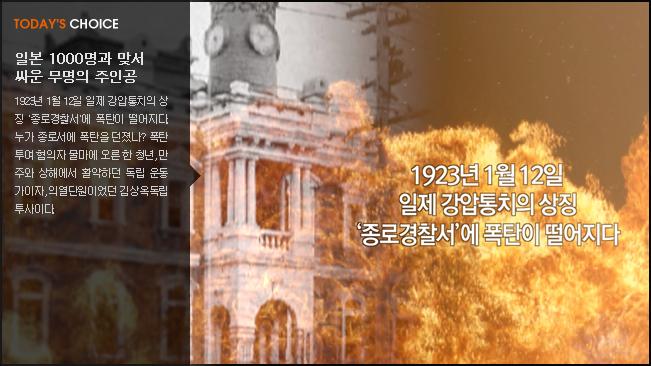 일본 1000명과 맞서 싸운 무명의 주인공