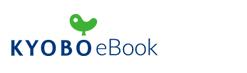 교보문고 eBook