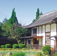 일본 여행 테마