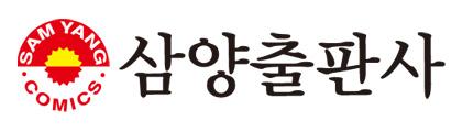 컬러컷&축전 + 굿즈까지!