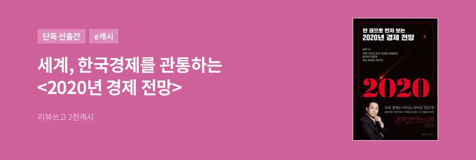 [단독] 이지퍼블리싱 인기 신간