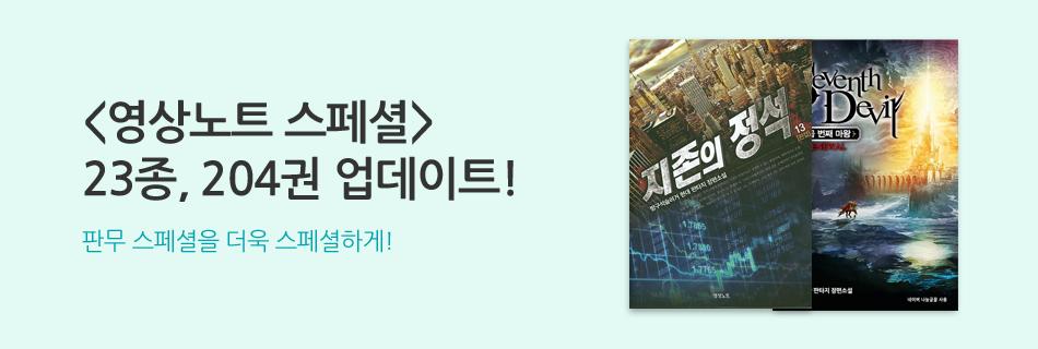 영상노트 X sam 신규 업데이트