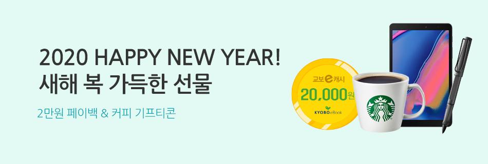 [2만원페이백] 갤럭시탭A + 이용권