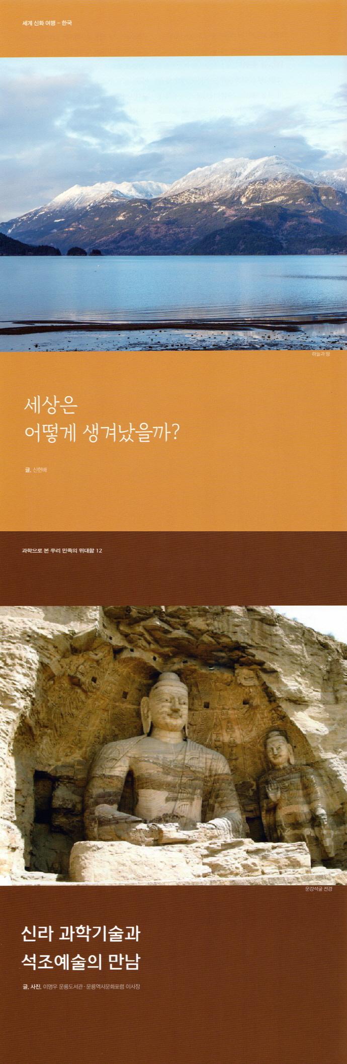 글마루(12월) 도서 상세이미지