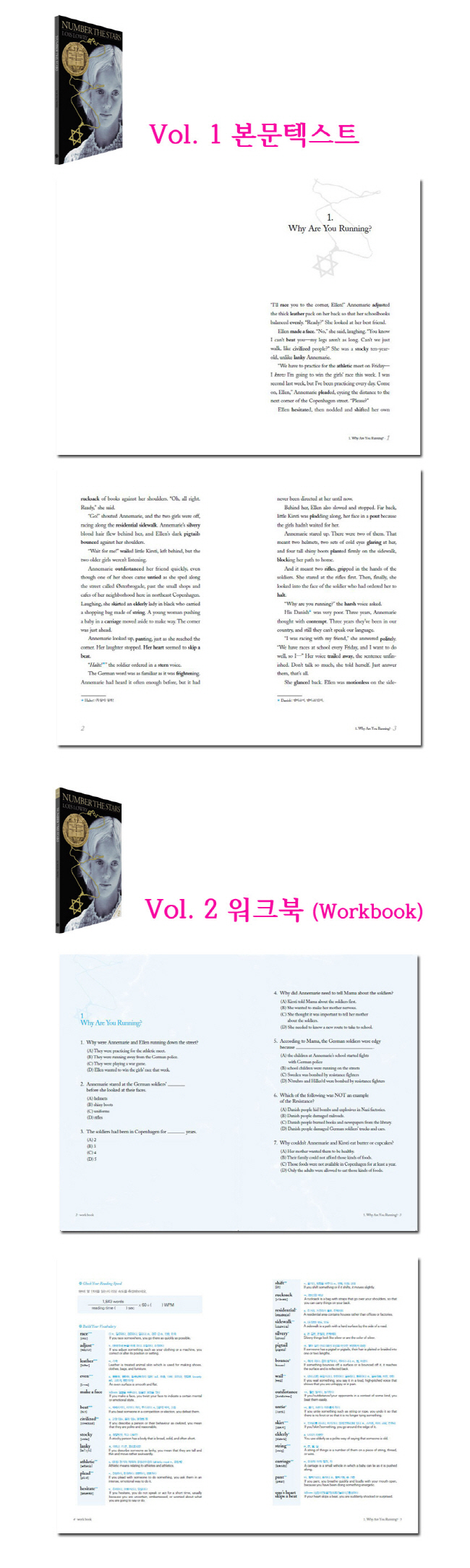 Number the Stars(별을 헤아리며)(원서+워크북합본)(CD1장포함)(뉴베리 컬렉션) 도서 상세이미지