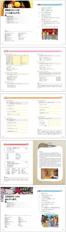 관광 일본어. 2(일본어뱅크)(CD1장포함) 도서 상세이미지
