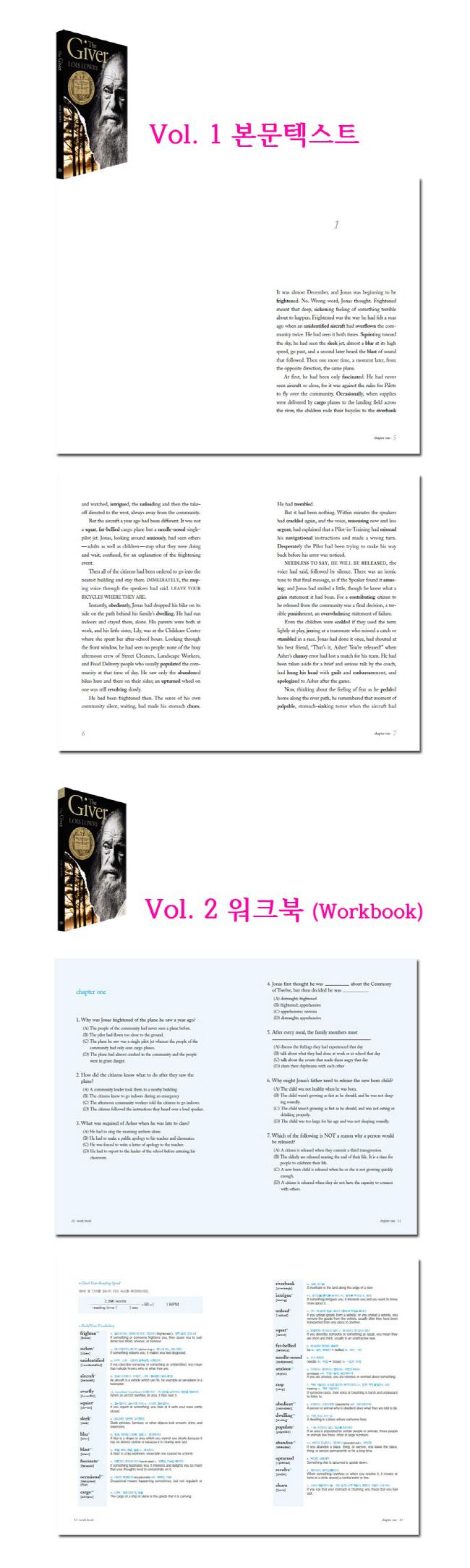 The Giver(더 기버)(CD1장포함)(뉴베리 컬렉션) 도서 상세이미지