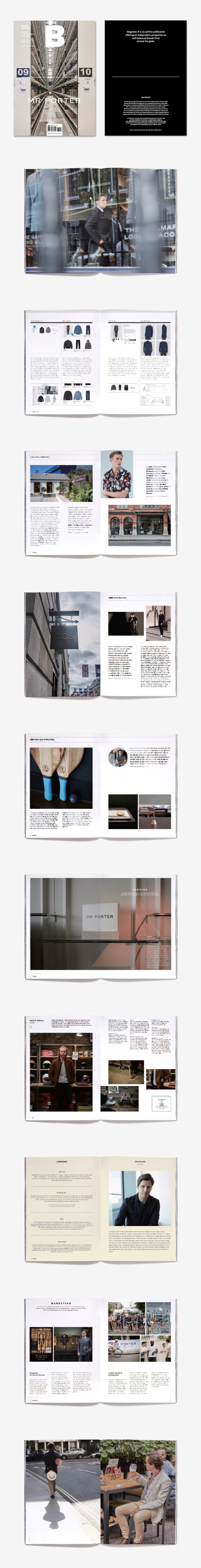 매거진 B(Magazine B) No.51: Mr Porter(한글판) 도서 상세이미지