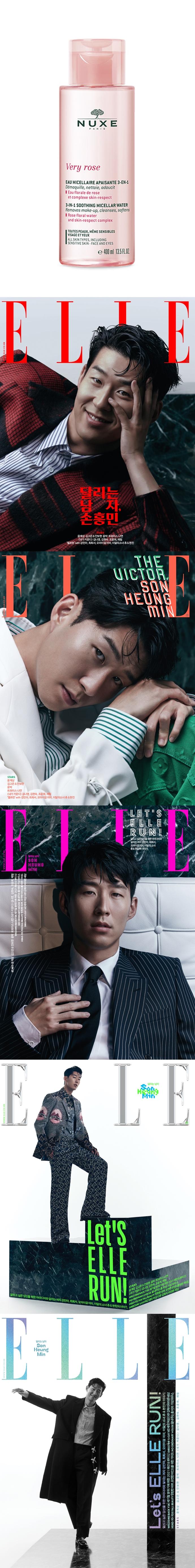 엘르(ELLE)(2020년10월호)(A형) 도서 상세이미지