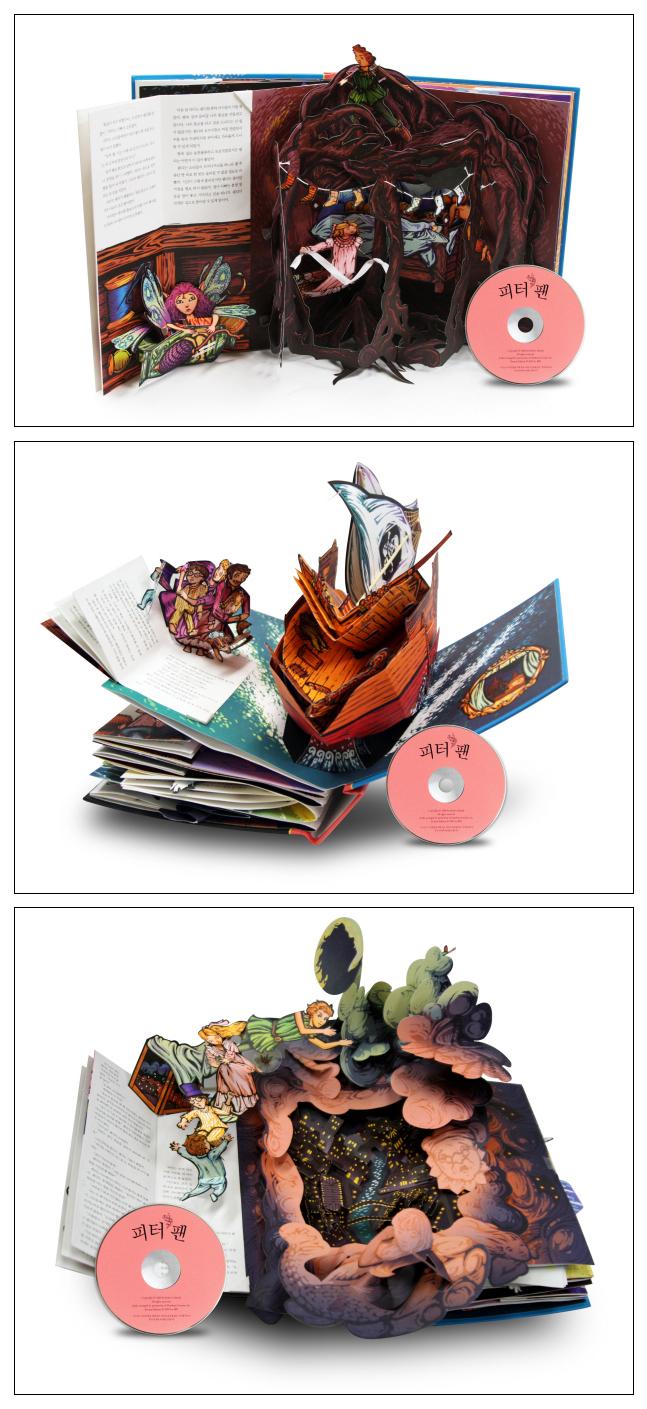 피터팬(CD1장포함)(신나는 팝업북 10 10)(팝업북) 도서 상세이미지
