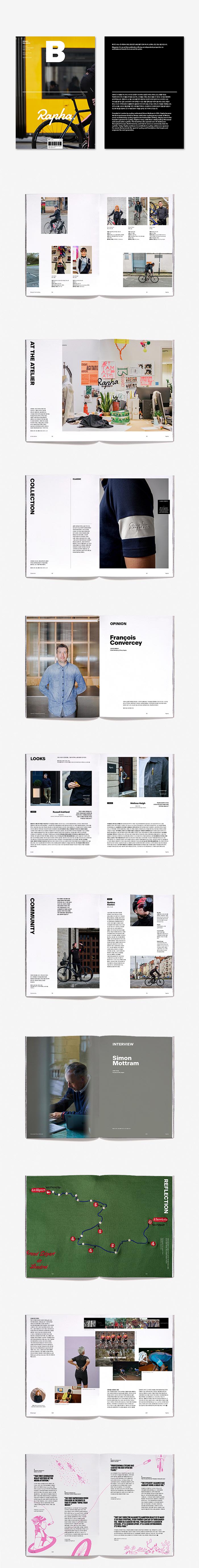 매거진 B(Magazine B) No.84: Rapha(한글판) 도서 상세이미지