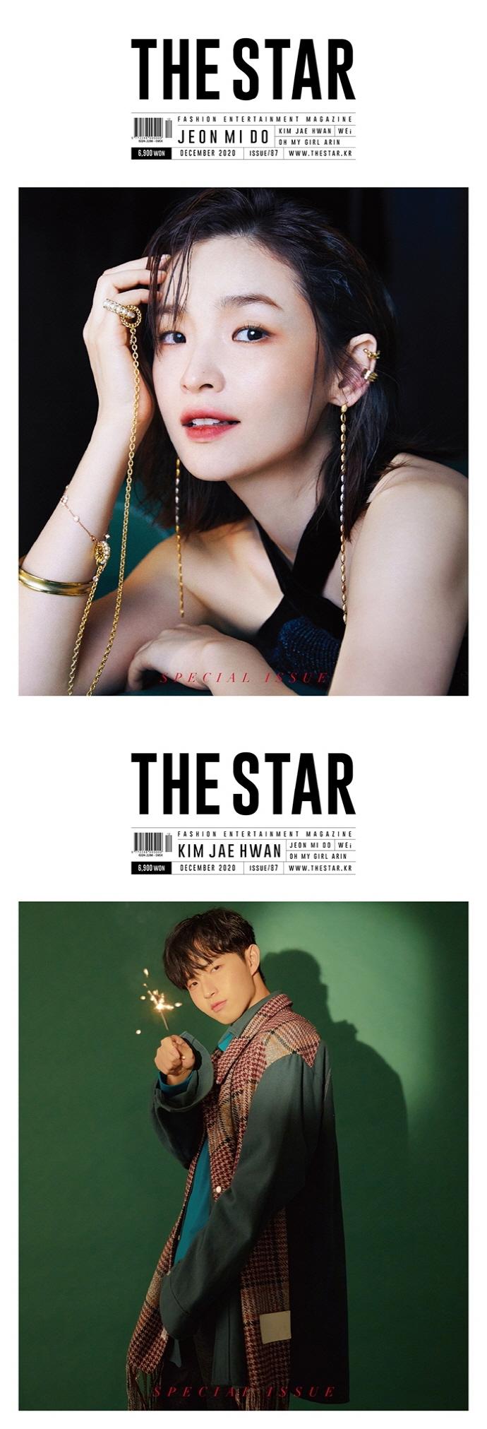 더스타(2019년12월호) 도서 상세이미지