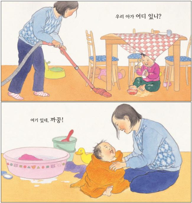 어디 있니 까꿍(우리 아기 놀이책 3)(보드북) 도서 상세이미지