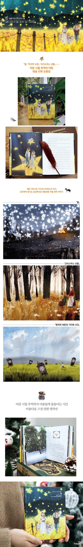 별(아름다운 고전 시리즈 25)(양장본 HardCover) 도서 상세이미지