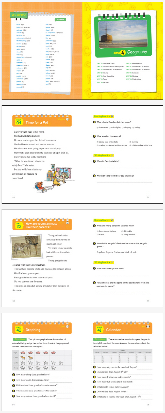 READING WRITING LISTENING 초급. 1(CD1장포함)(꽉채운 학습문고 9) 도서 상세이미지