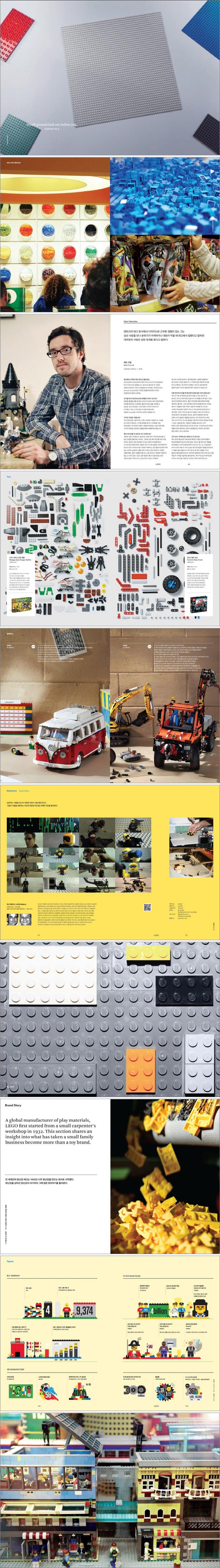 매거진 B(Magazine B) No.13: 레고(LEGO)(한글판) 도서 상세이미지