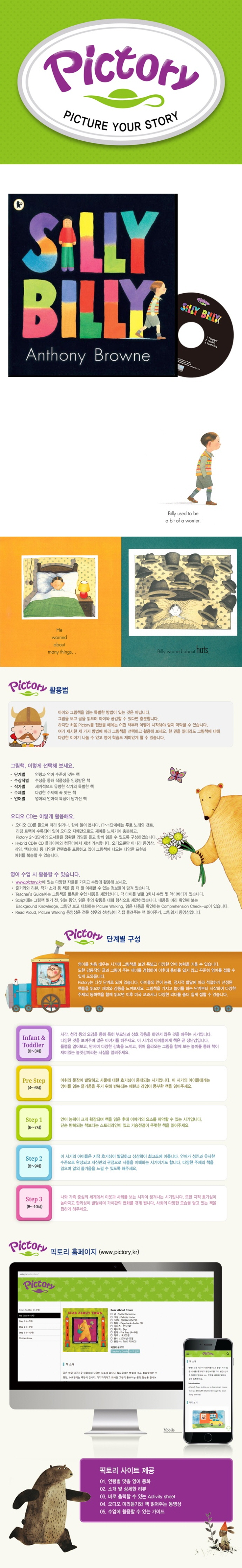 Pictory Set 2-21 : Silly Billy (Book + Audio CD) 도서 상세이미지