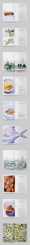 찬(CHAN)(양장본 HardCover) 도서 상세이미지