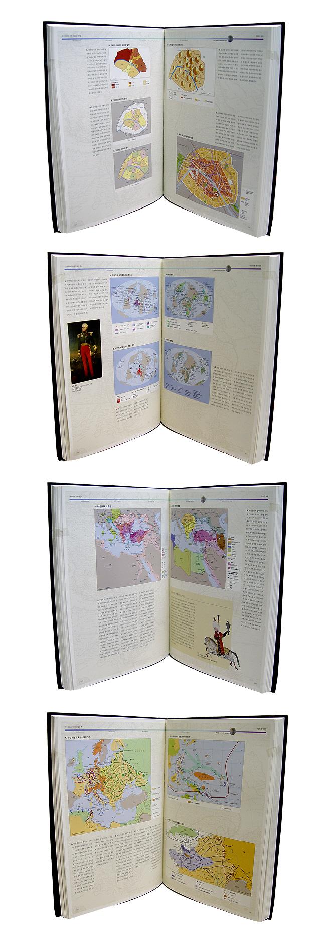 지도로 보는 세계사(조르주 뒤비의)(우리가 아직 몰랐던 세계의 교양 101)(양장본 HardCover) 도서 상세이미지
