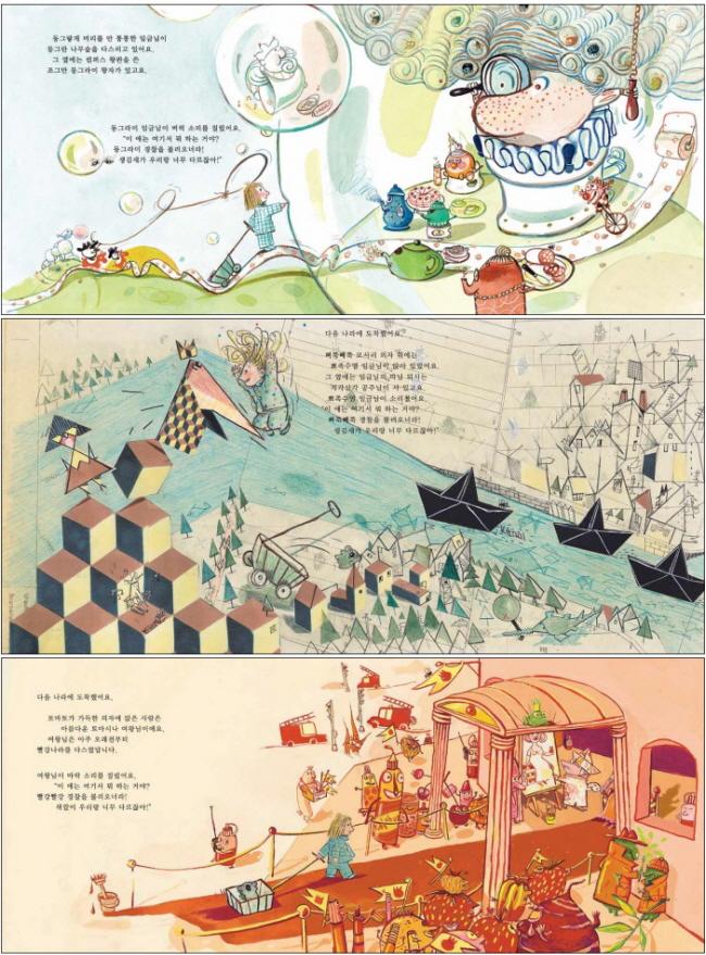 이상한 나라에 간 파울라(네버랜드 세계의 걸작 그림책 194)(양장본 HardCover) 도서 상세이미지