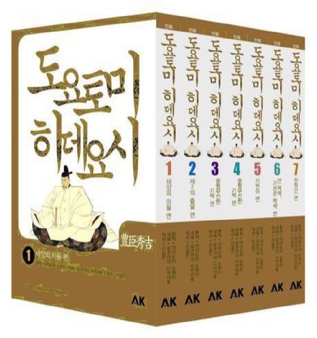 도요토미 히데요시 세트(만화)(전7권) 도서 상세이미지