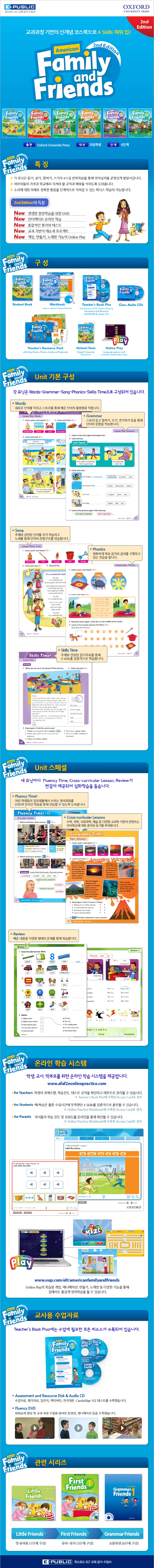 American Family and Friends 2E 2 Teacher's Resource Pack 도서 상세이미지