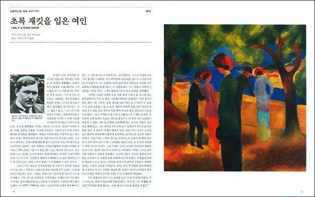 표현주의(베이식 아트 시리즈) 도서 상세이미지