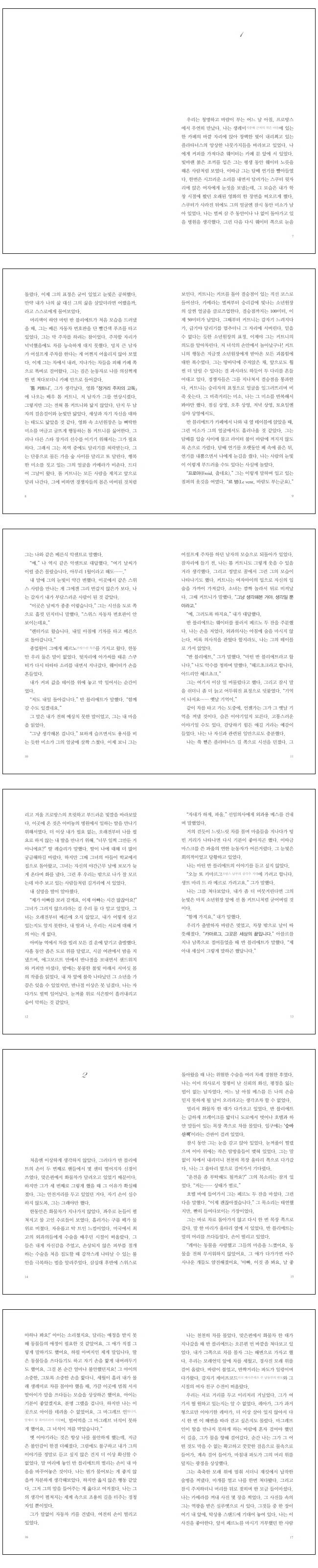 레아(반양장) 도서 상세이미지