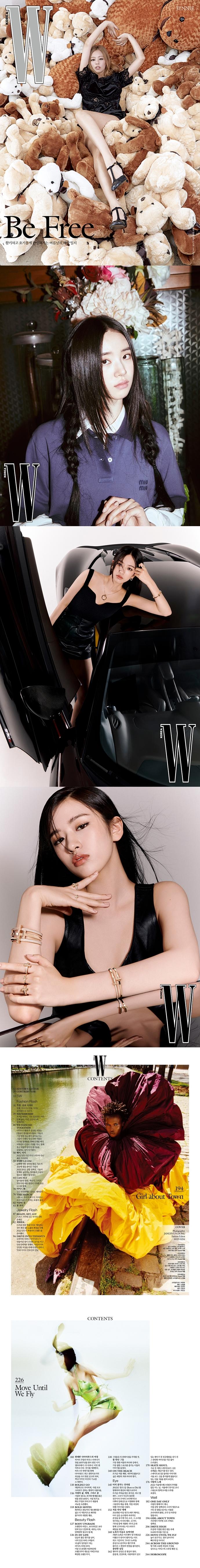 더블유(2019년7월호)(B형) 도서 상세이미지