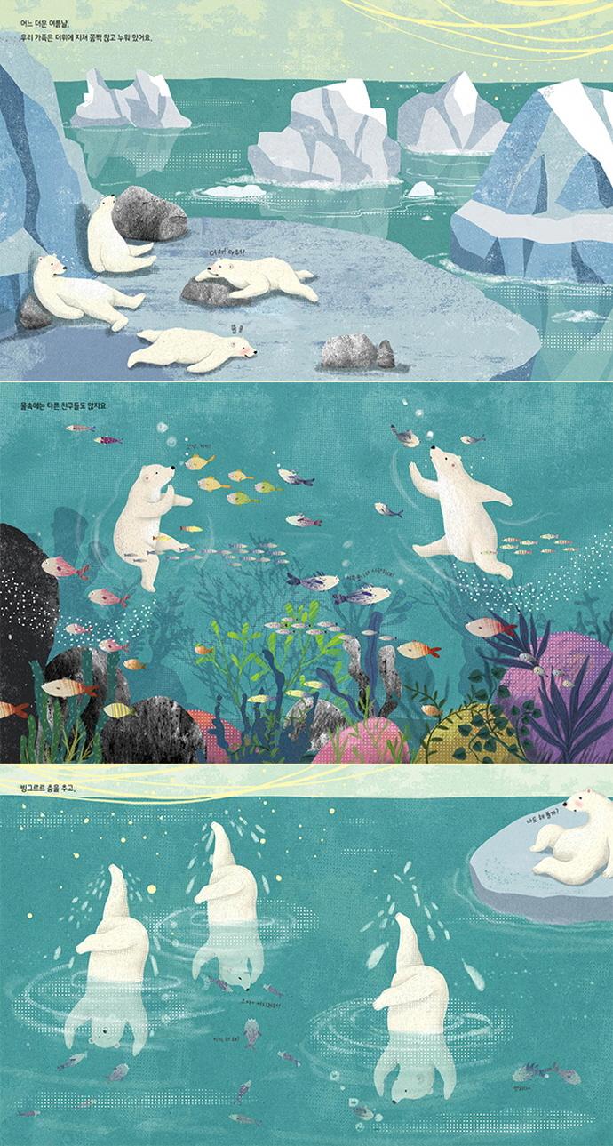 어느 여름날(우리 그림책 25)(양장본 HardCover) 도서 상세이미지