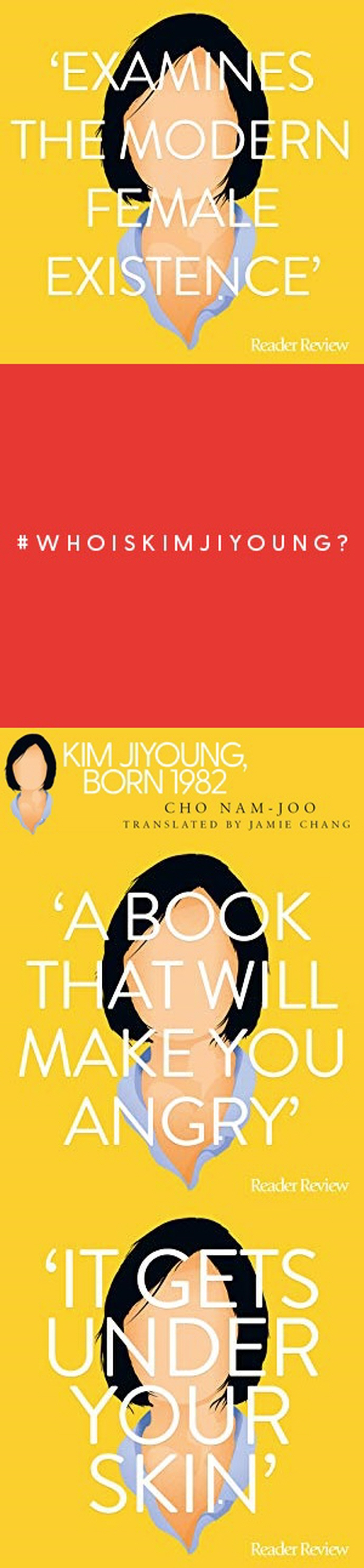 Kim Jiyoung, Born 1982  - The 100 Must-Reads of 2020 도서 상세이미지