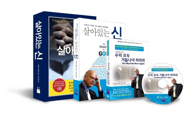 살아있는 신(DVD1장포함) 도서 상세이미지