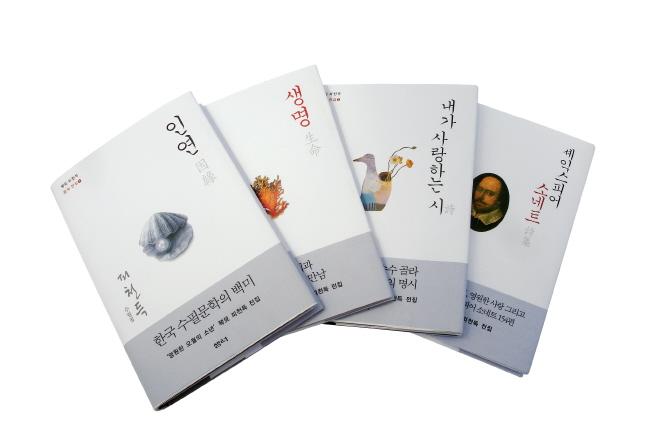 피천득 문학 전집 세트(양장본 HardCover)(전4권) 도서 상세이미지